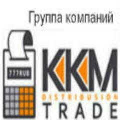 Ккм-Трейд Дистрибьюшен