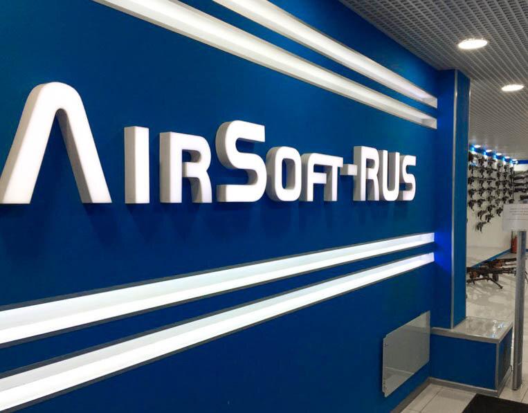 AirSoft-Rus