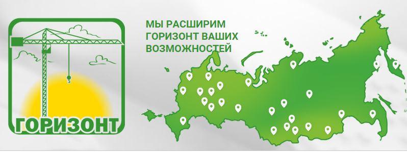 ООО «Горизонт»