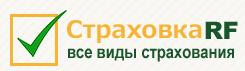 Страховка РФ