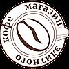 Магазин Элитный Кофе