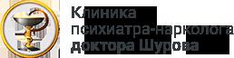 Поделиться Психиатрическая клиника доктора Шурова