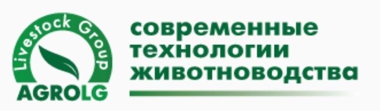 АГРОЛГ ООО