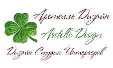Студия дизайна Arstelle Design