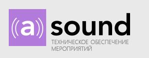 Asound