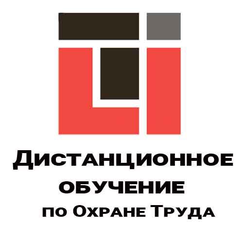 """ООО """"Удостоверение строителя РФ"""""""
