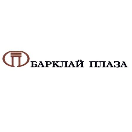 Бизнес центр «Барклай Плаза»