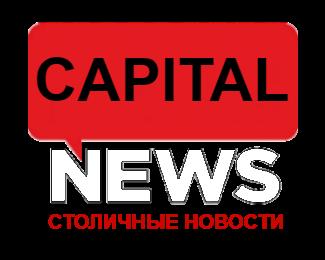 Новости Москва