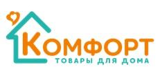 Интернет-магазин Комфорт