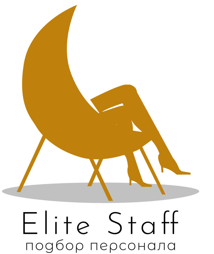 Elite Staff