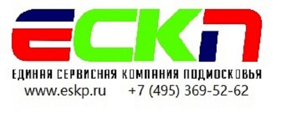 ЕСКП (Единая Сервисная Компания Подмосковья), Ремонтно-строительное управление