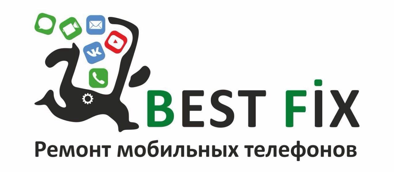 Сервисный Центр BEST FIX