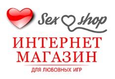 """Интернет магазин """"Для Любовных Игр"""""""