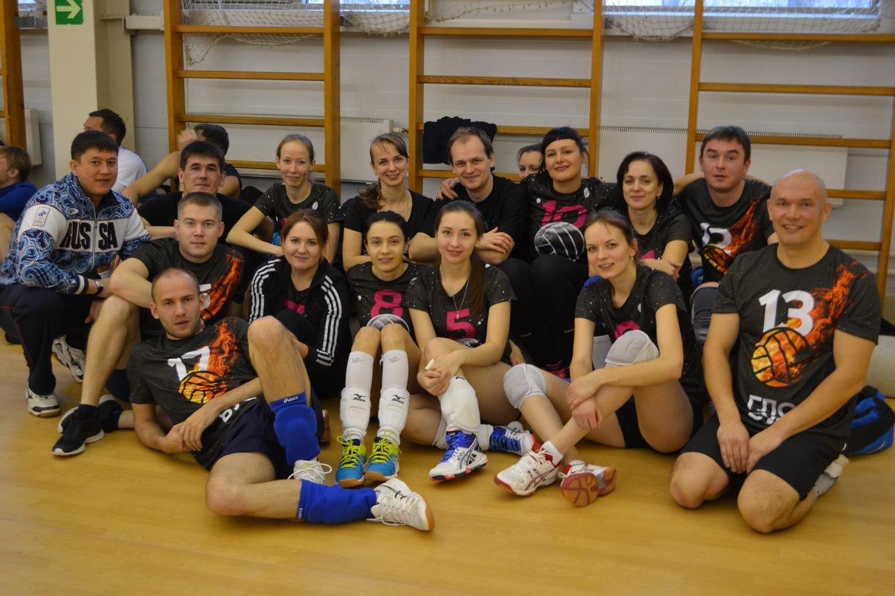 «GLOBUS» Клуб активного отдыха и развития. Волейбол & Йога.