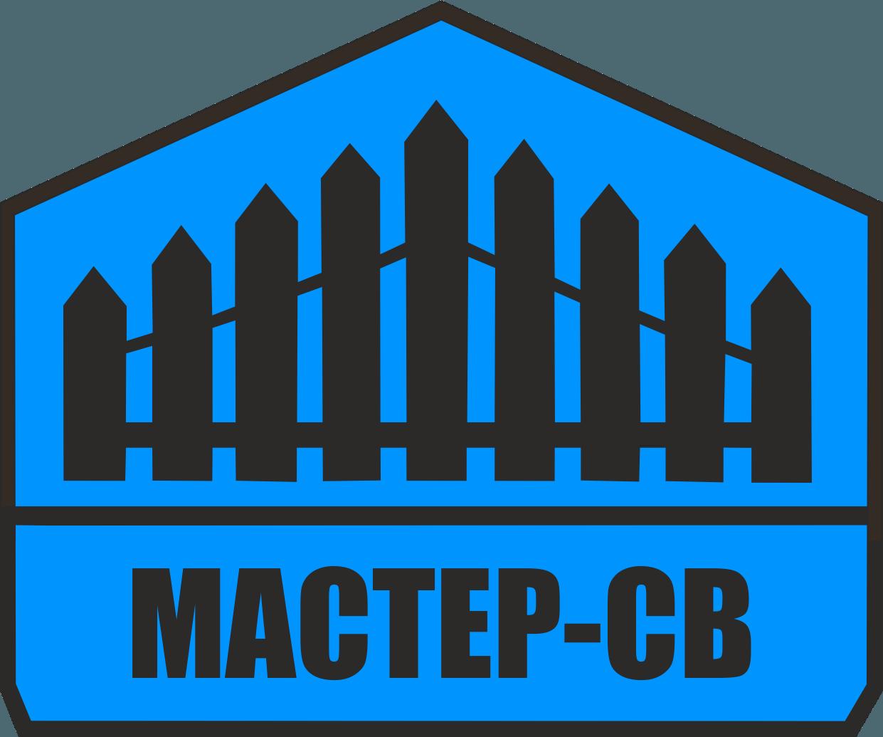 Установка заборов Воскресенск