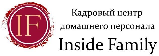 Inside Family