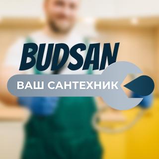 Budsan – ваш сантехник