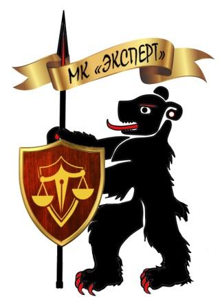 Экспертное управление судебных и внесудебных исследований и оценки» (АНО «МК ЭКСПЕРТ»)