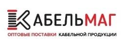 ООО «Кабельмаг»
