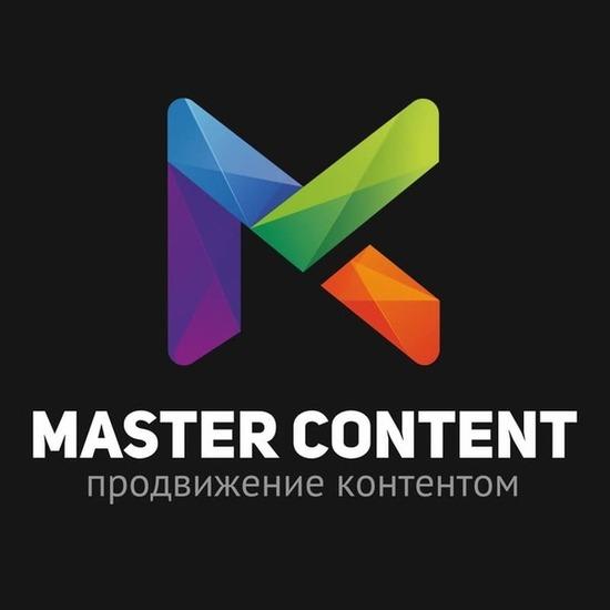 Master Content