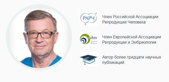Отделение ЭКО и лечения бесплодия доктора Лазарева