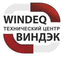 Технический центр Виндэк