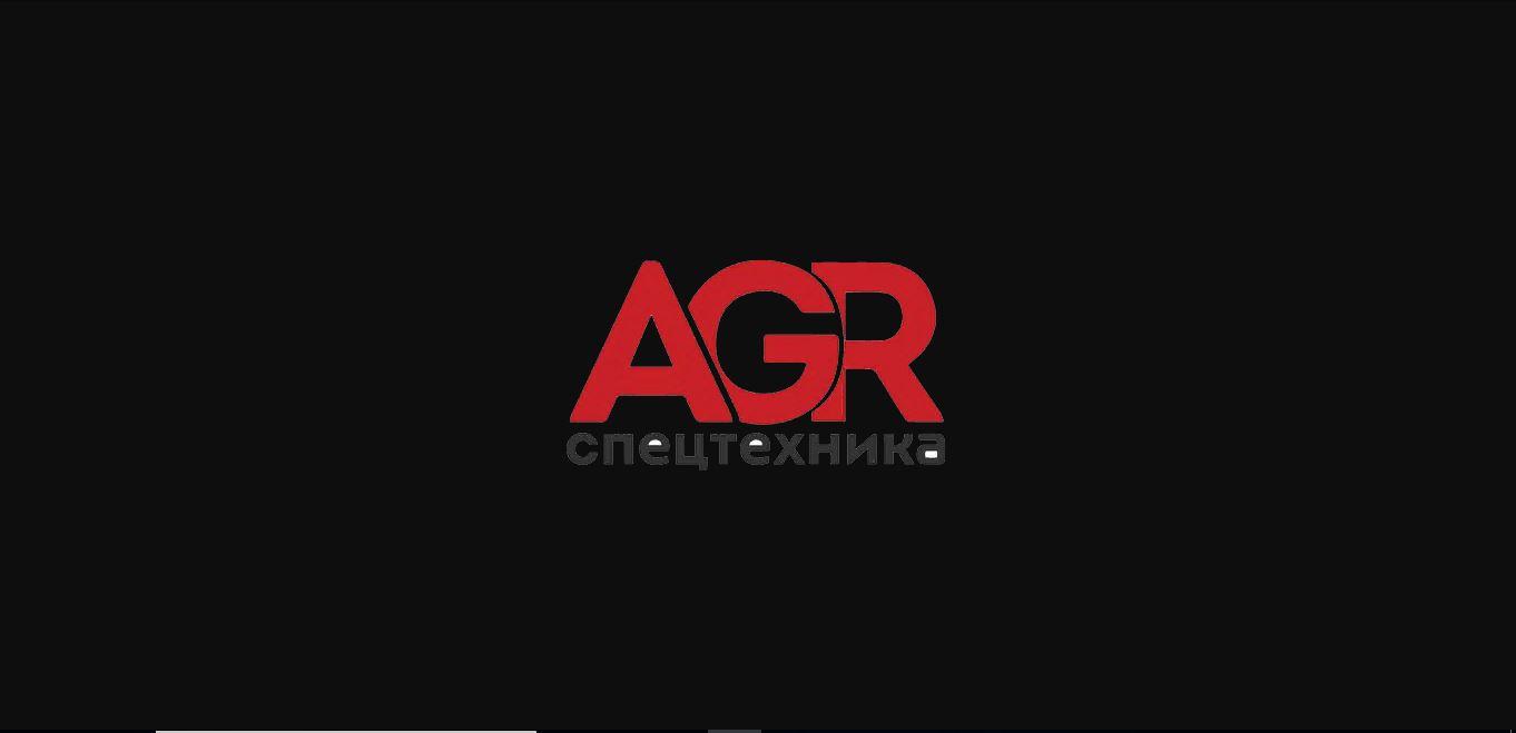 AGR-Спецтехника