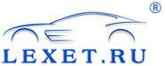 Интернет-магазин автозапчастей Lexet