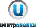 """ООО """"ЦентрОценки"""""""