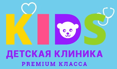 Детская клиника KIDS