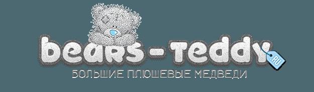 «Интернет-магазин больших плюшевых мишек»