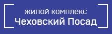 ЖК «Чеховский посад»
