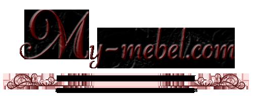 Интернет-магазин мебели «Моя мебель»