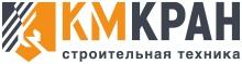 ООО КМ Кран