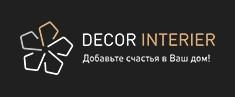Декор-Интерьер