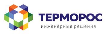 Группа компаний «Терморос»