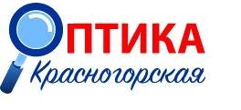 Оптика Красногорская