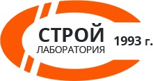 ООО СтройЛаборатория СЛ