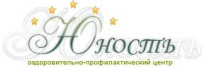 ОПЦ «Юность» – санаторий в Подмосковье