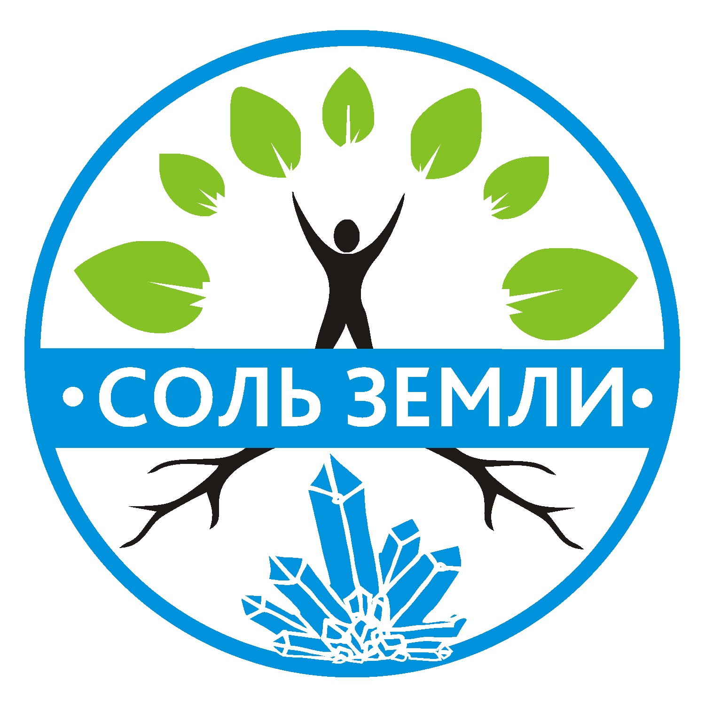 Соляная пещера Соль Земли в Троицком и Новомосковском Округах