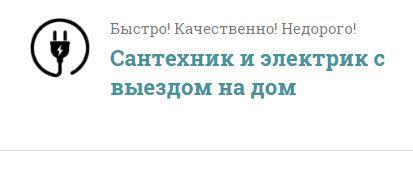 ИП Зенкин С.М.