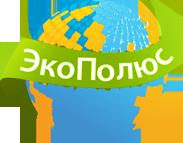 """ООО """"ЭкоПолюс"""""""