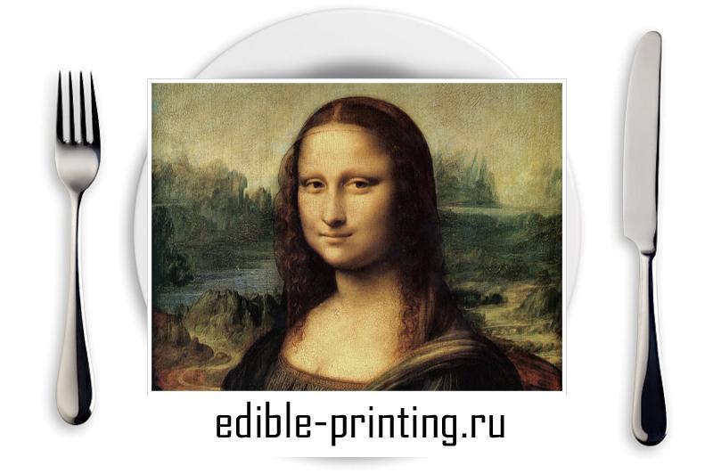 Съедобная печать