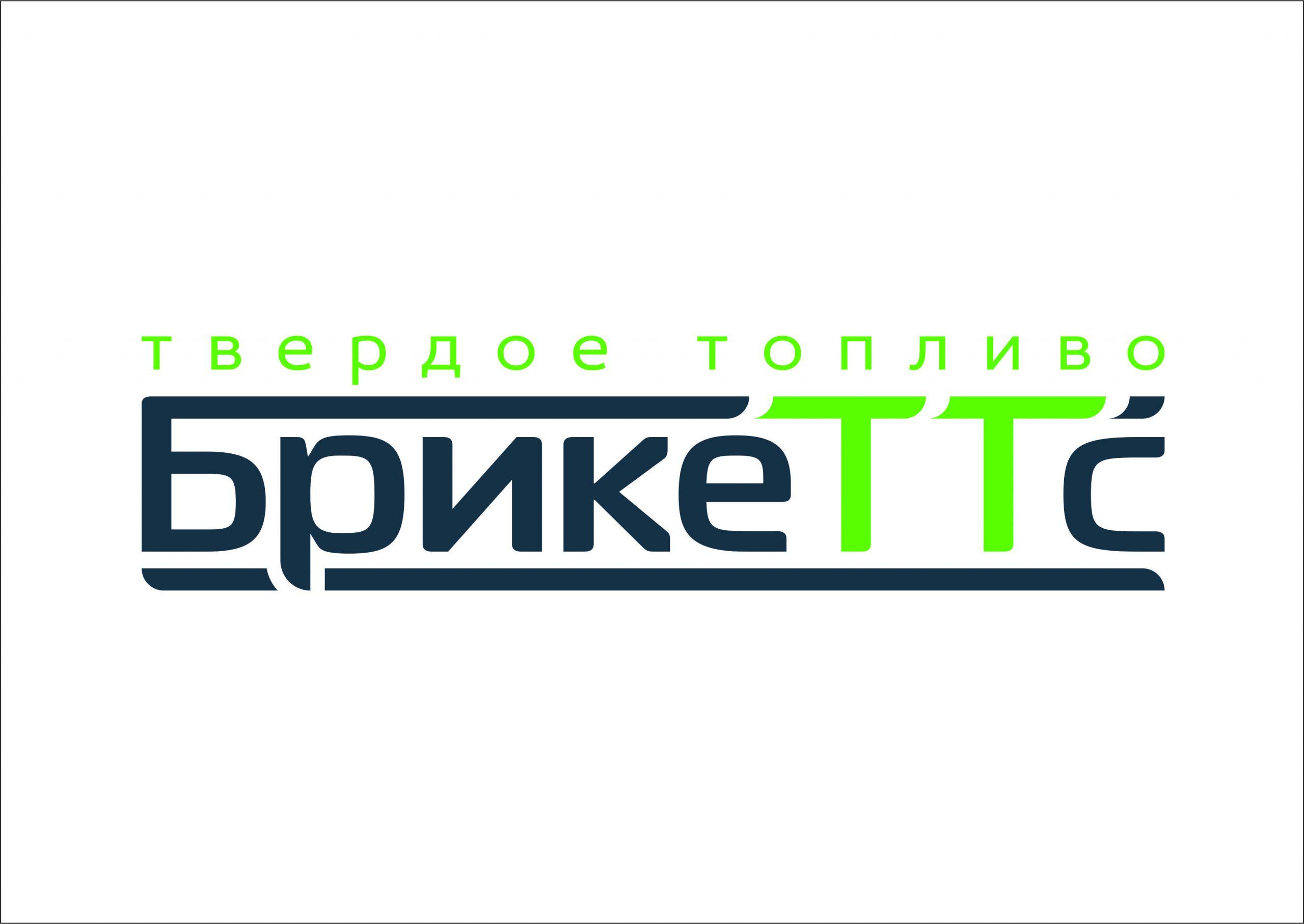 БрикеТТс-МСК