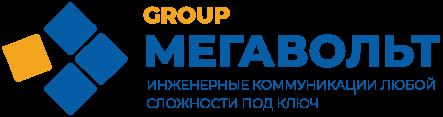 "ООО ""Мегавольт"""