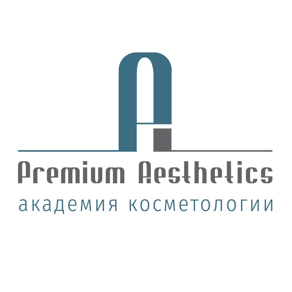 Академия косметологии «Премиум Эстетикс»