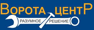 Ворота Центр