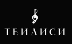 "Ресторан ""Тбилиси"""