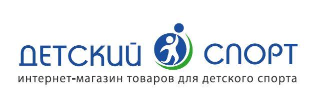 Интернет-магазин «Детский спорт»