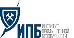 ООО «Институт Промышленной безопасности»